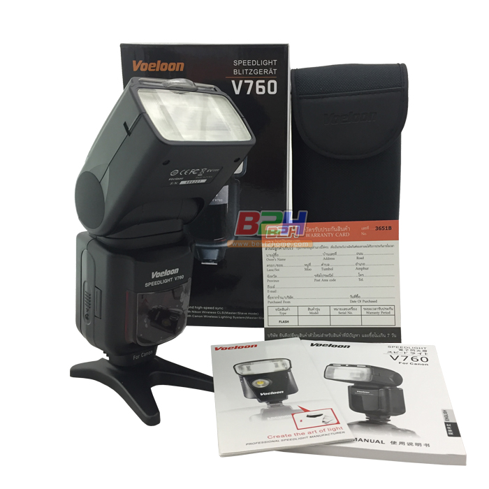 Flash Voeloon V760 for Canon