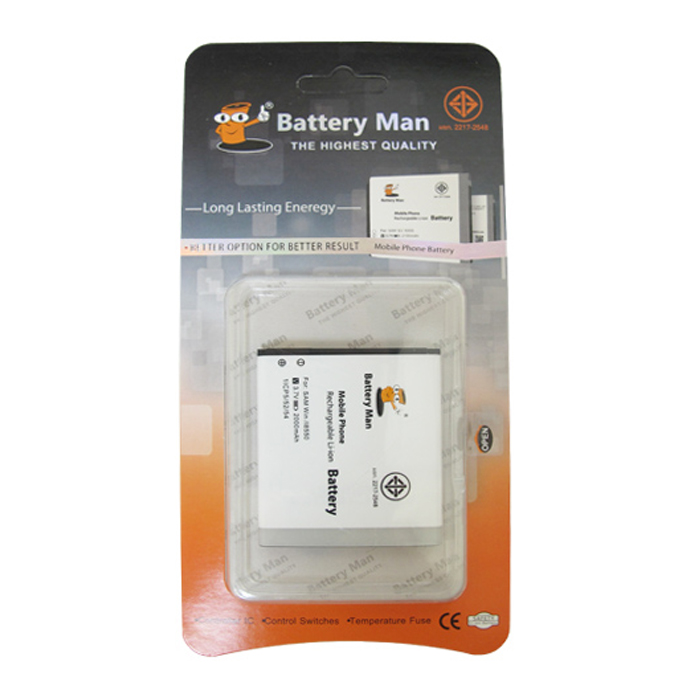 BATTERY MOBILE FOR SAMSUNG GALAXY ACE2/I8160