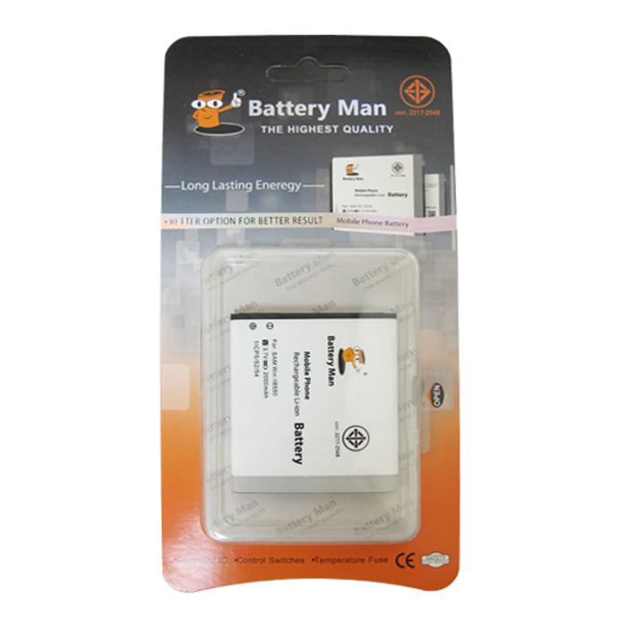 BATTERY MOBILE FOR SAMSUNG GALAXY MEGA5.8