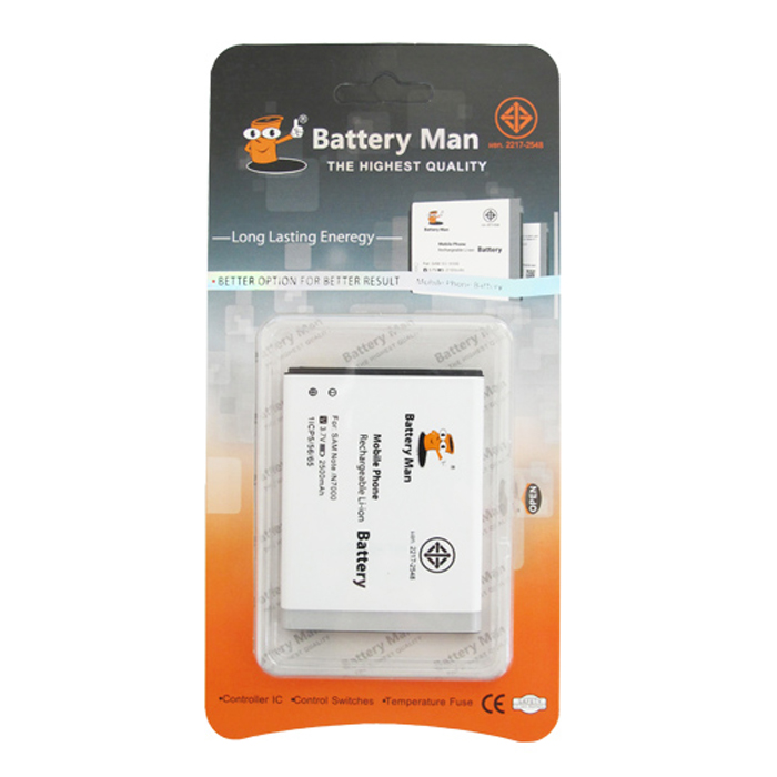 BATTERY MOBILE FOR SAMSUNG GALAXY NOTE/N7000