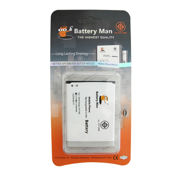 BATTERY MOBILE FOR SAMSUNG GALAXY NOTE2/N7100