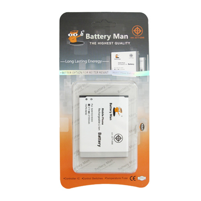 BATTERY MOBILE FOR SAMSUNG GALAXY S2/I9100