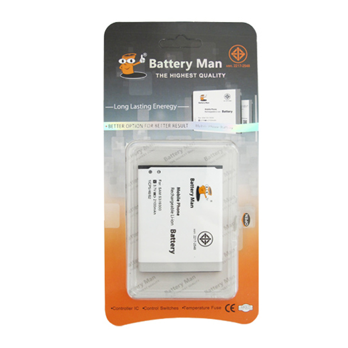 BATTERY MOBILE FOR SAMSUNG GALAXY S3