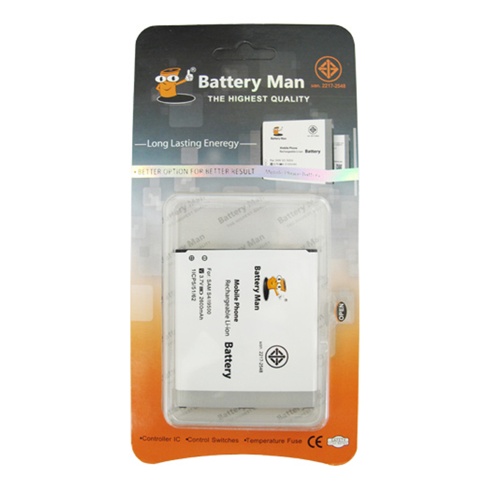 BATTERY MOBILE FOR SAMSUNG GALAXY S4