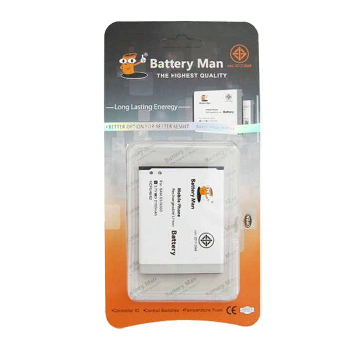 BATTERY MOBILE FOR SAMSUNG GALAXY S5750/5330