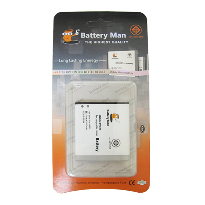 BATTERY MOBILE FOR SAMSUNG GALAXY WIN/I8550