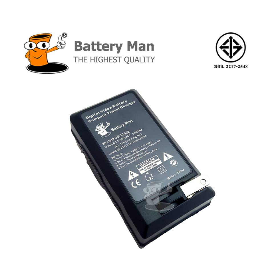 CHARGER KYOCERA BP1100S