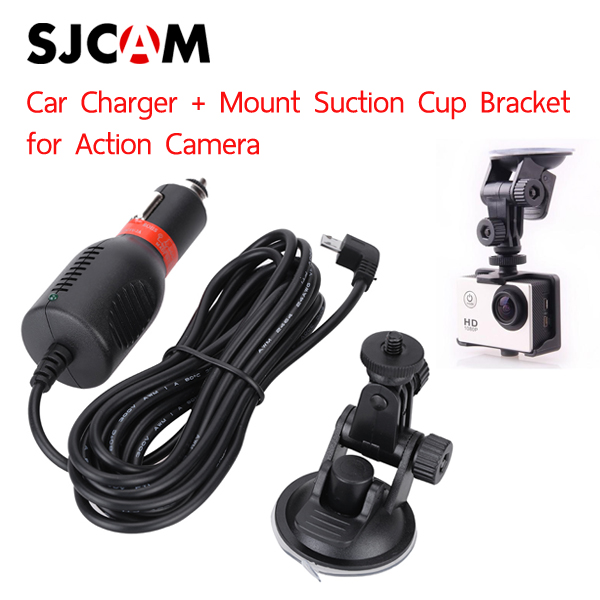 Car Charger For SJCAM SJ4000/SJ5000/M10/M20