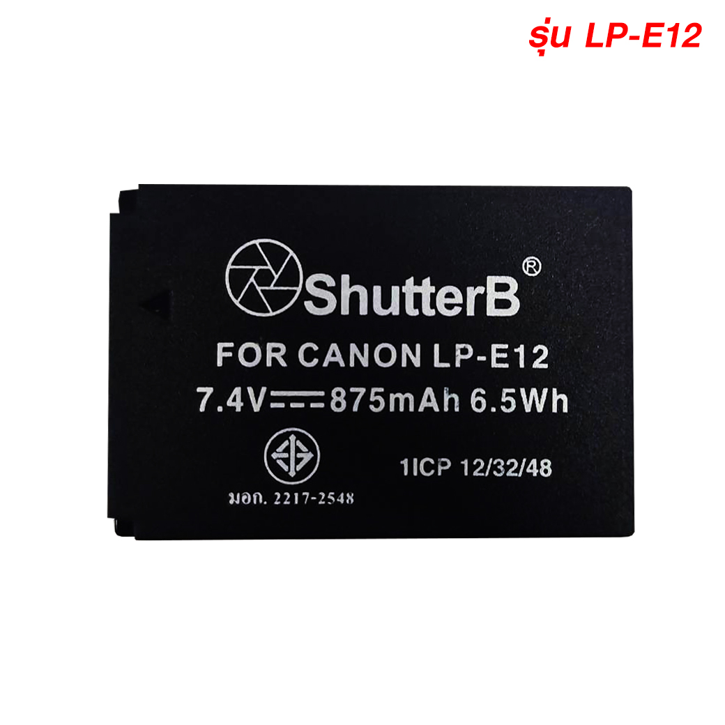 แบตเตอรี่ Shutter B EXTRA Capacity Battery LP-E12 Canon
