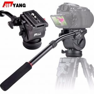 JIE YANG JY0506H Aluminum Alloy 8KG Professional Monopod for Video & Camera (หัวแพน)